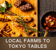 Local Farms to Tokyo Tables 2018