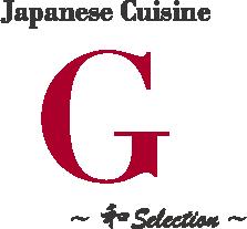 G 〜和 Selection〜